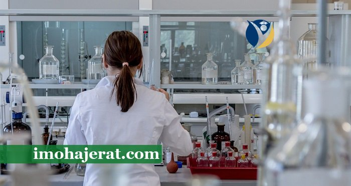 دوره های دانشگاه پزشکی عمان