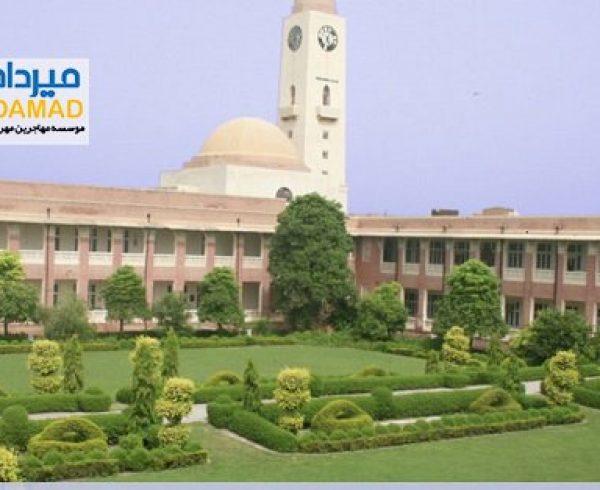 دانشگاه های پزشکی پاکستان