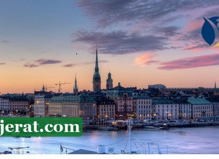 تحصیل دکترا حقوق در سوئد