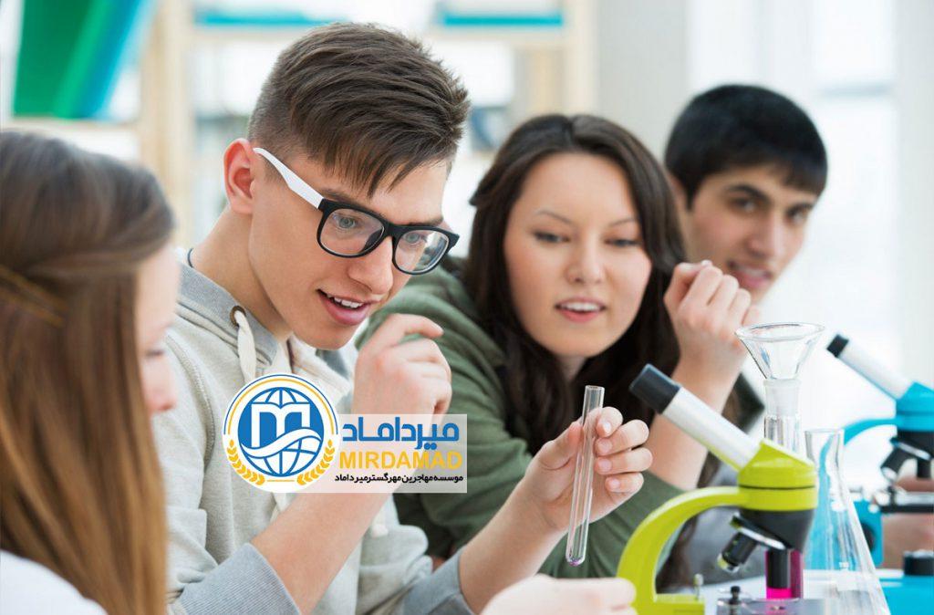 کالج پری مدیکال در صربستان