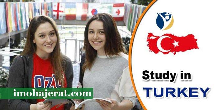 تحصیل در ترکیه به زبان انگلیسی