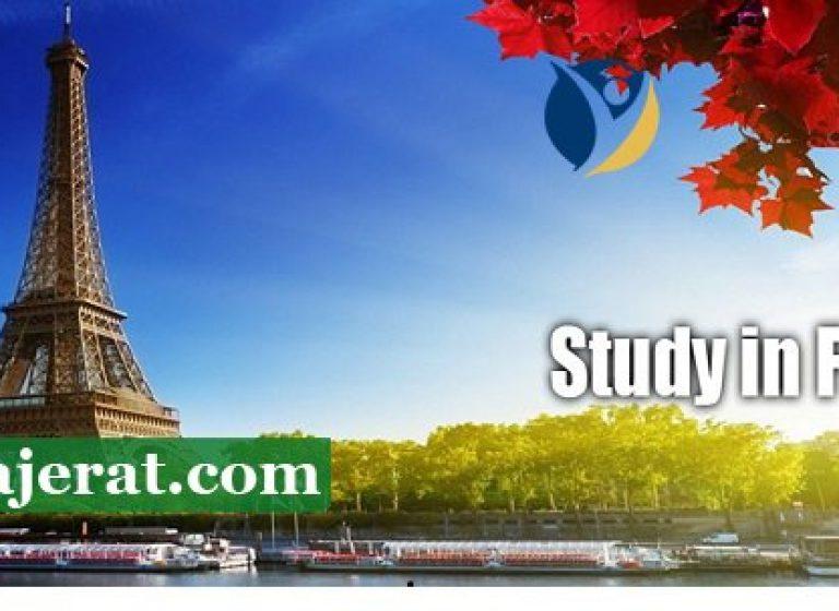 تحصیل در رشته مدیریت در فرانسه