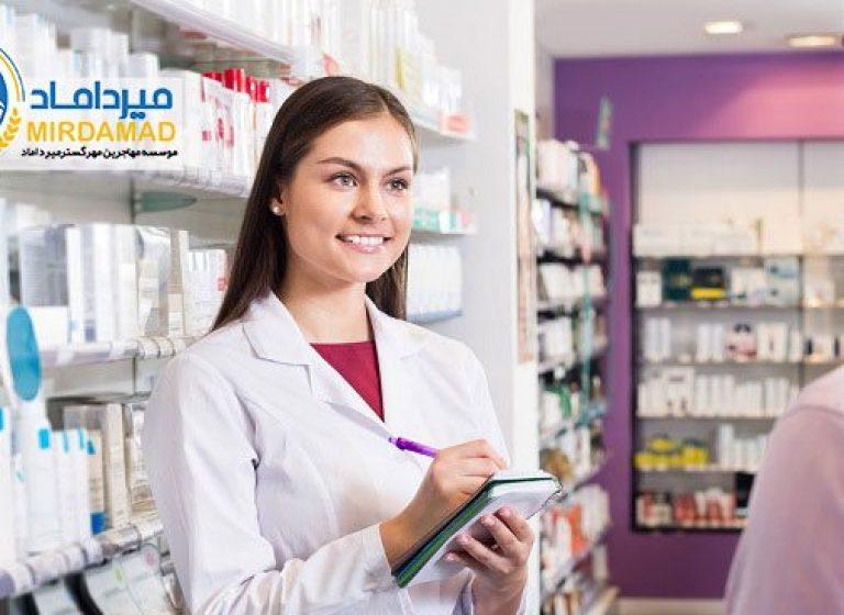 تحصیل داروسازی در نیوزلند