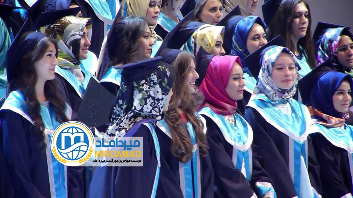 تحصیل دکتری در ترکیه