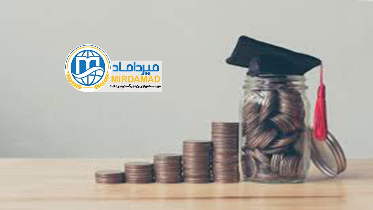هزینه تحصیل در مقطع دکتری در ترکیه