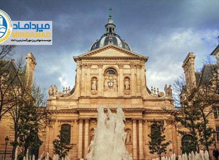دانشگاه های مورد تایید در فرانسه