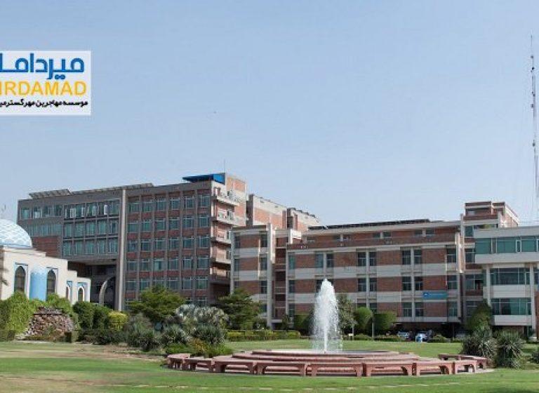 دانشگاه لاهور پاکستان