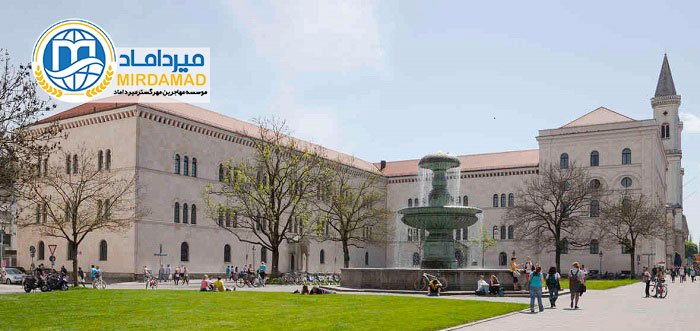 دانشگاه لودویگ ماکسیمیلیان مونیخ