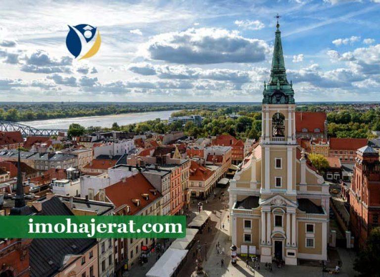 مشکلات و مزایای زندگی در لهستان