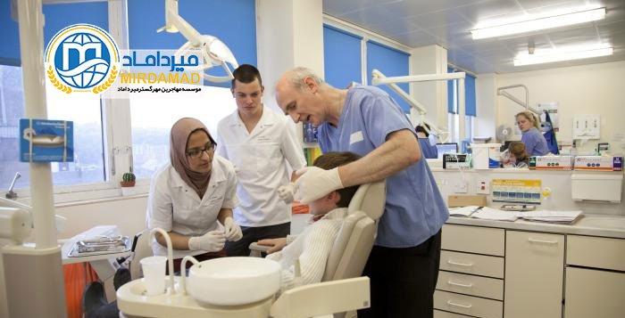 مزایای تحصیل پزشکی و دندانپزشکی در صربستان