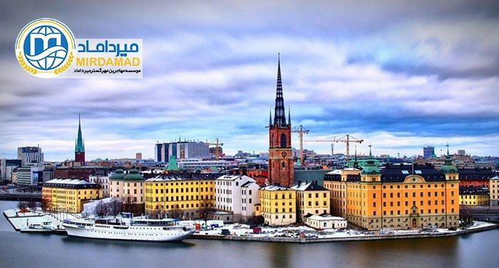 بهترین شهرهای سوئد برای زندگی