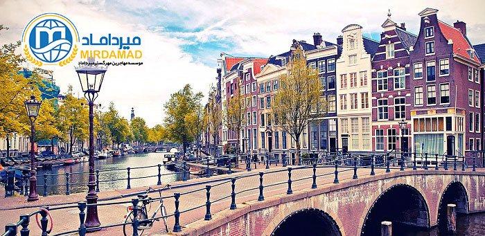 معایب و مشکلات زندگی در هلند
