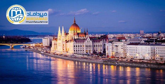 بیمه مسافرتی مجارستان