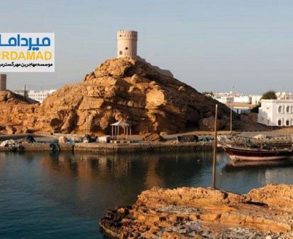 مهاجرت به عمان