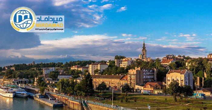 مهاجرت به صربستان