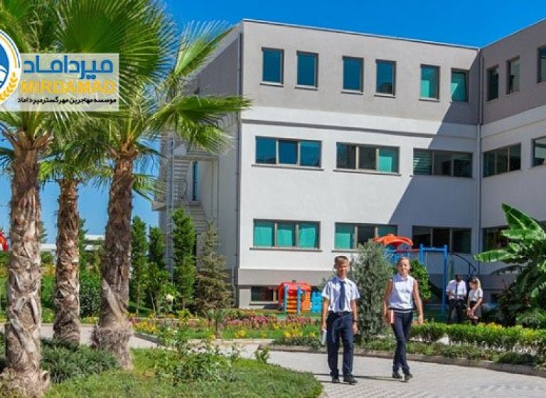 مدارس بین الملل آنتالیا