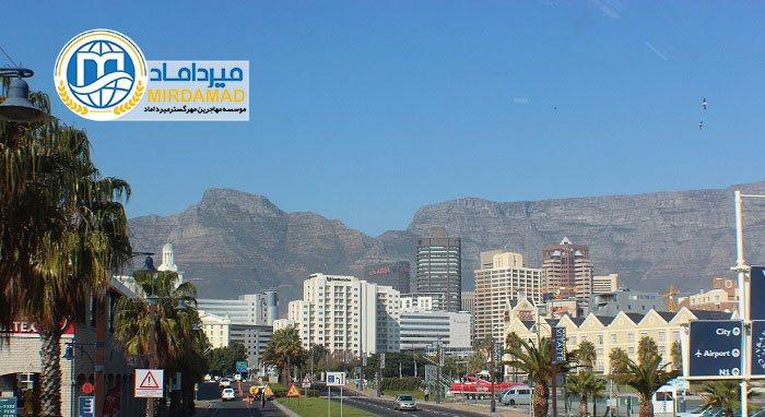 مهاجرت کاری به آفریقای جنوبی