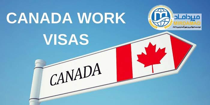کار در کانادا و ویزای کار کانادا