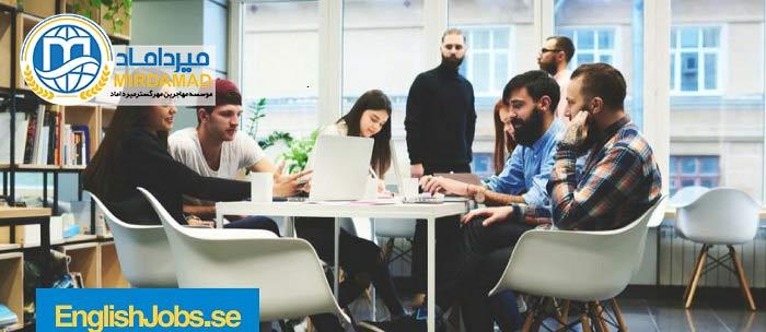 کار در سوئد ویزای کاری سوئد