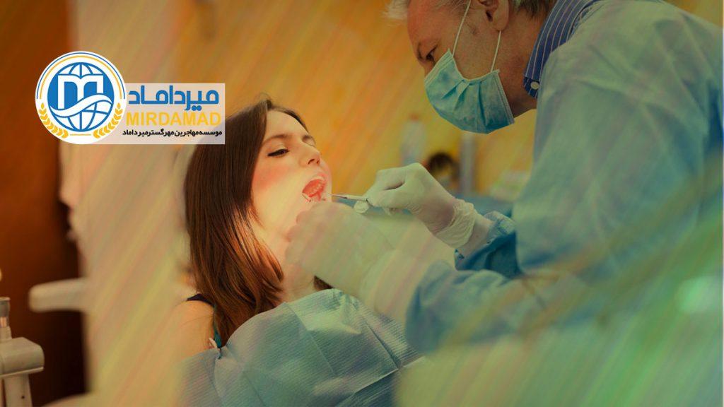 تحصیل پزشکی و دندانپزشکی در نروژ