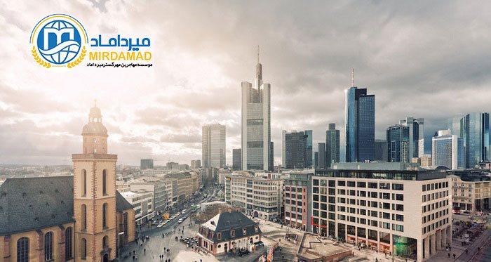 تجارت و صنعت در مونیخ و فرانکفورت آلمان