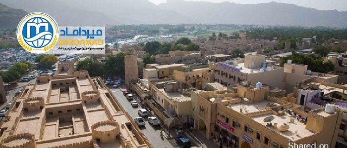 مبلغ سرمایه گذاری عمان