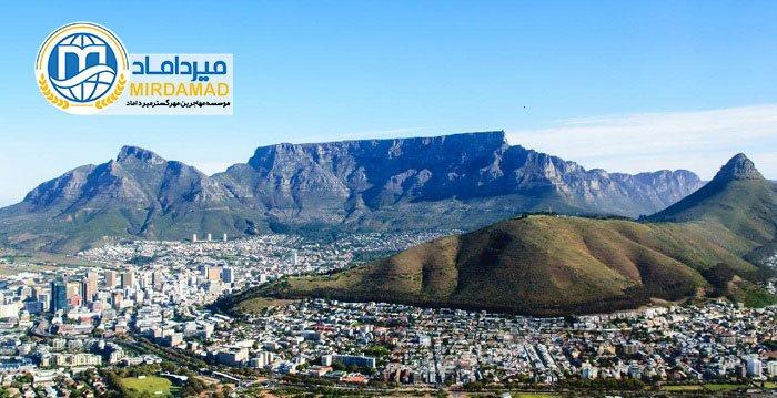 مدارک مورد نیاز ویزای کاری آفریقای جنوبی