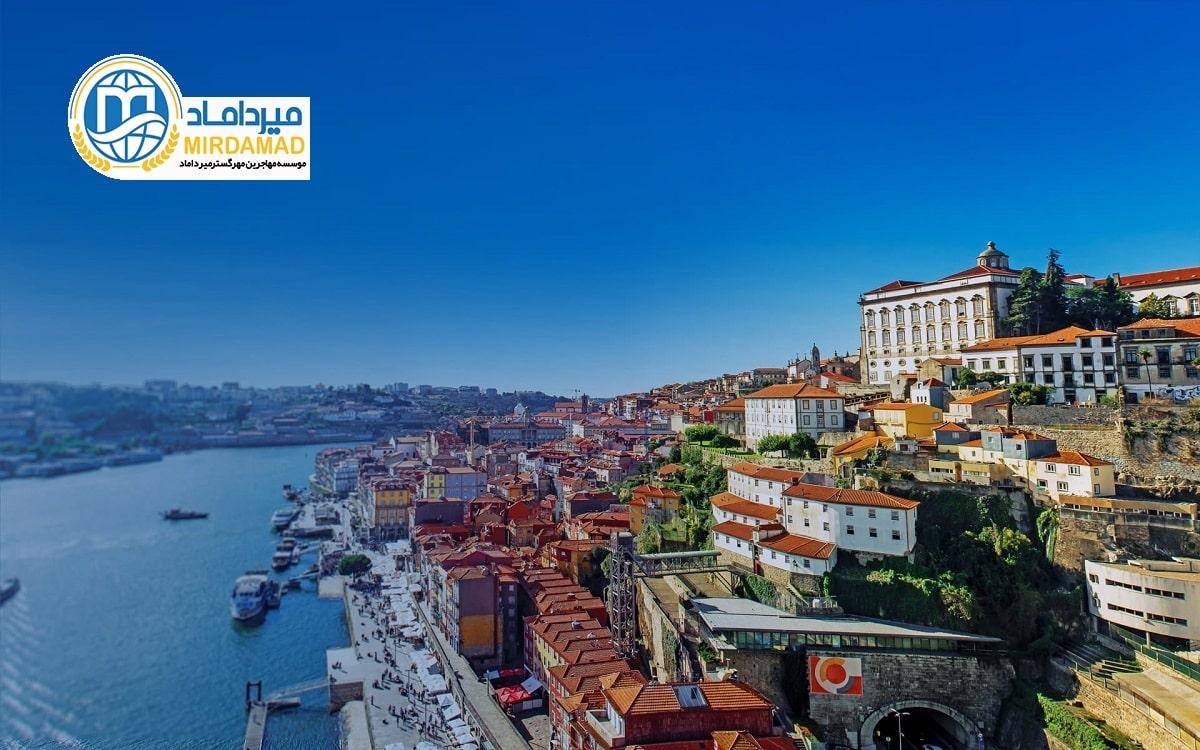 اقامت پس از تحصیل در پرتغال