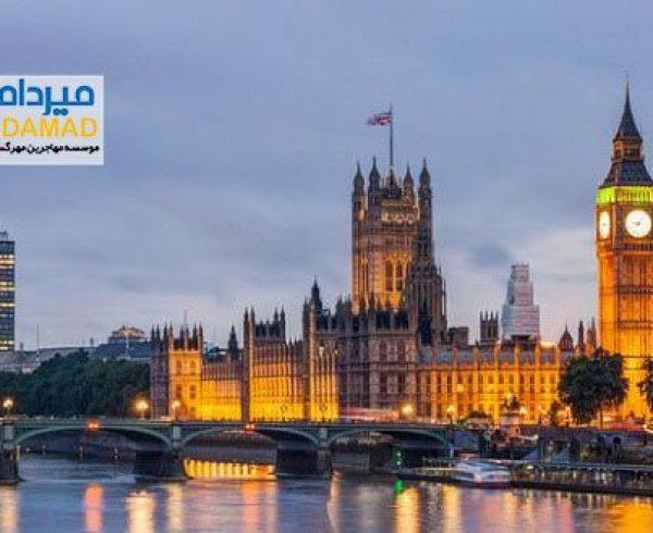 اقامت انگلستان