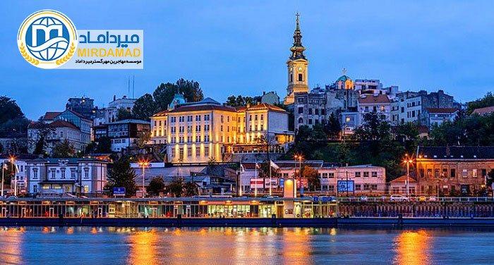 اقامت صربستان
