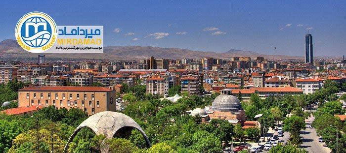 امن ترین شهرهای ترکیه