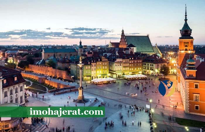 برخی از مزایای زندگی در لهستان