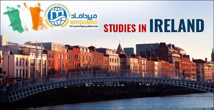 شرایط تحصیل در ایرلند