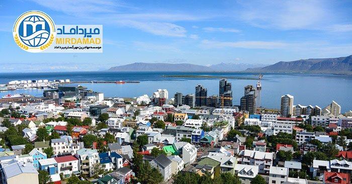مهاجرت تحصیلی به ایسلند