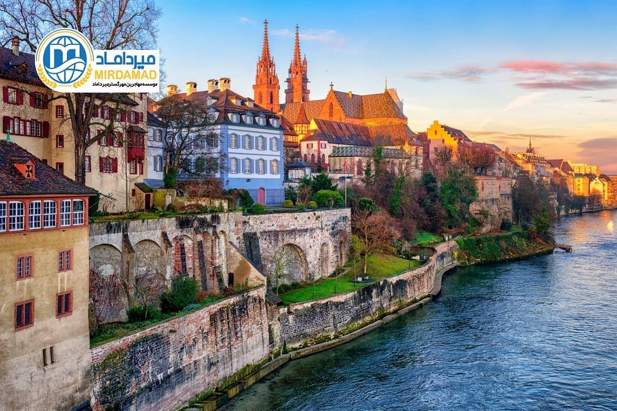 تحصیل در سوئیس به زبان انگلیسی