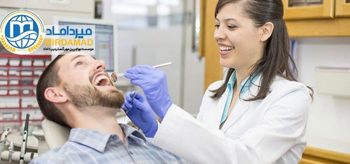 تحصیل پزشکی و دندانپزشکی در آلمان
