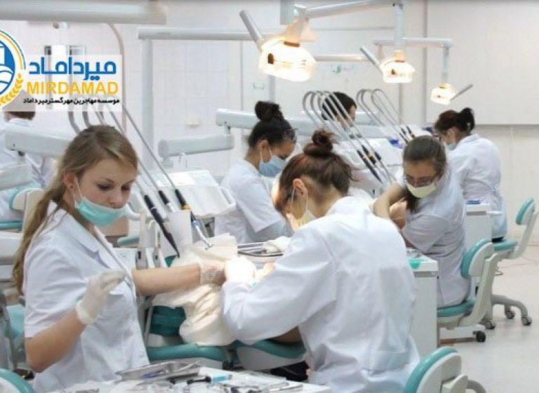 تحصیل پزشکی و دندانپزشکی در صربستان