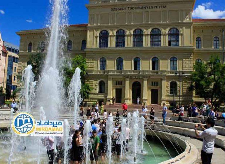 دانشگاه سگد مجارستان