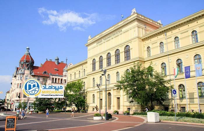 شرایط اخذ پذیرش از دانشگاه سگد مجارستان