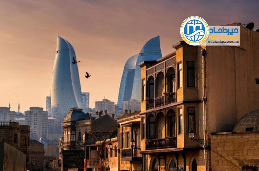 مزایا و معایب مهاجرت به گرجستان
