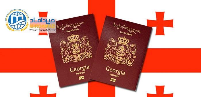 اعتبار شهروندی و ارزش پاسپورت گرجستان