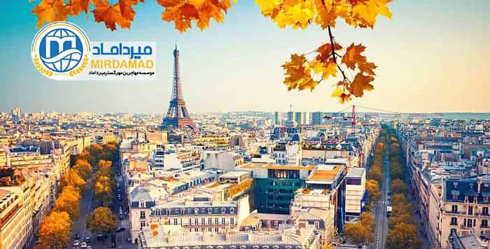 شرایط اخذ ویزای کاری فرانسه
