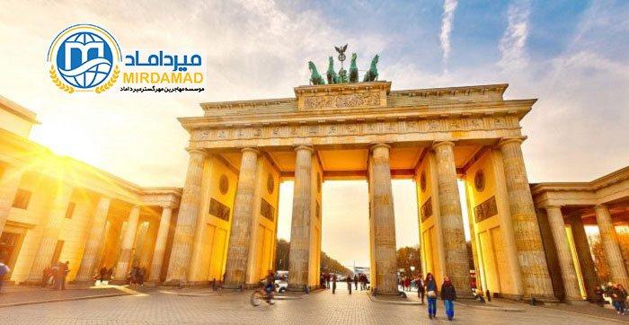 ویزای کار آلمان برای رشته معماری