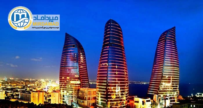شرایط اخذ ویزای کاری آذربایجان