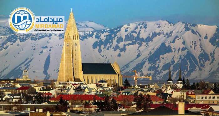 شرایط و مدارک ویزای کاری ایسلند