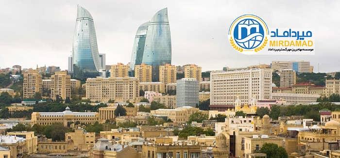 کار در آذربایجان ویزای کار آذربایجان