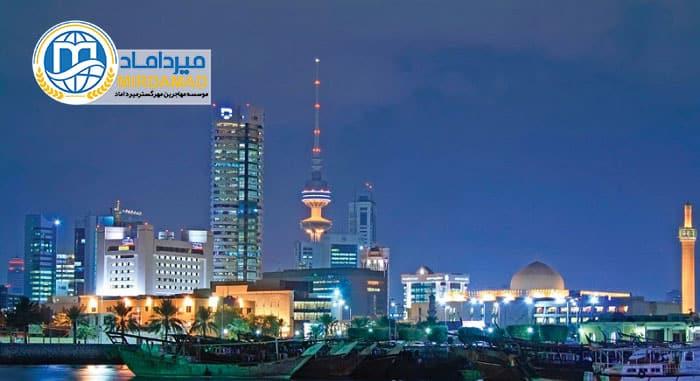 کار در کویت ویزای کار کویت