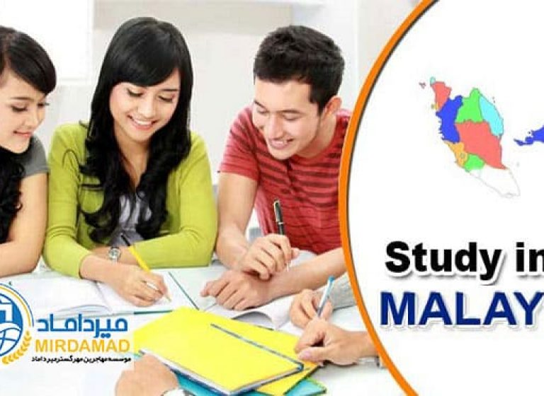 ویزای تحصیلی مالزی