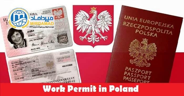 ویزای کار لهستان