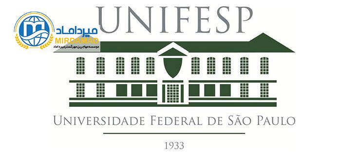 دانشگاه فدرال سائوپائولو در برزیل